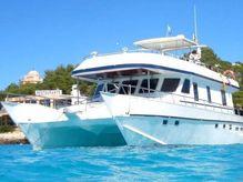 2003 Aluminium Power Catamaran
