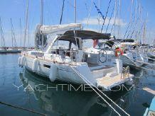 2013 Beneteau Oceanis 45 Teak Deck