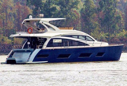 2017 Allmand Yachts Catamaran 50