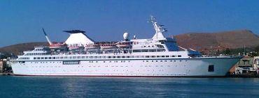 1975 Custom Cruise Ship