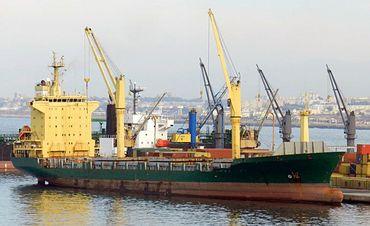 1996 Custom Container Ship