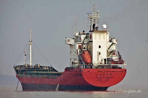 2011 Ron-Ka Yachting Co. Ltd Cargo Ship