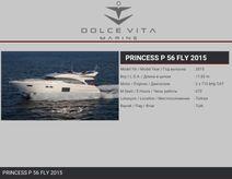 2016 Princess 56