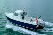 photo of 20' Orkney Boats Pilot House 20