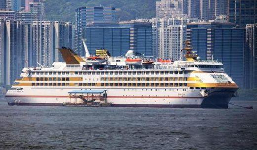 1992 Cruise Ship Floating Casino - 354 Passengers - Stock No. S2351