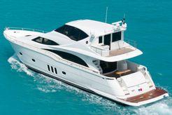 2015 Marquis 720 Tri-Deck