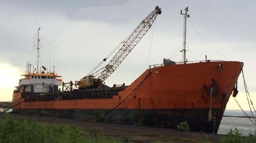1985 Custom 246' Geared Cargo Vessel