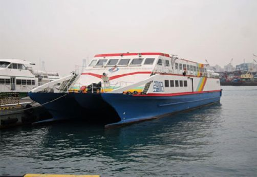 1994 Fast Ferry High Speed Catamaran