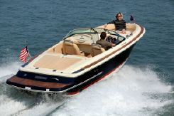 2015 Chris Craft Launch 22 Heritage Edition
