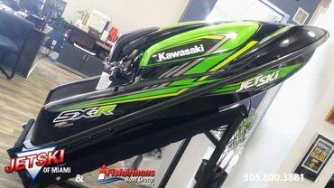 2020 Kawasaki Jet Ski® SX-R™
