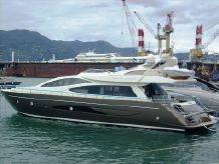 2008 Riva 75' Venere