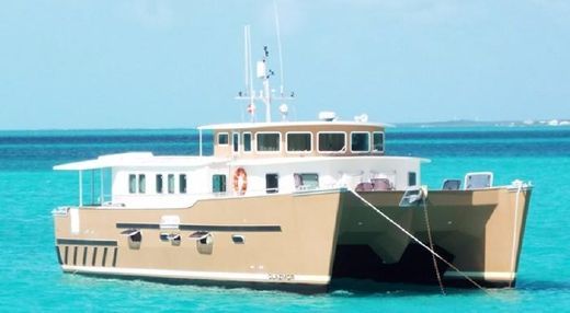 2009 Catamaran Atlantic Cruiser 60