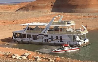 2001 Stardust Cruisers 75 X 18 1/10 Multi-Ownership Houseboat