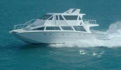 2003 Multihull Technologies Power Catamaran
