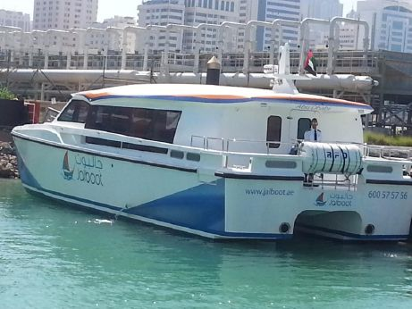 2016 Hsf 50 Passenger Ferry