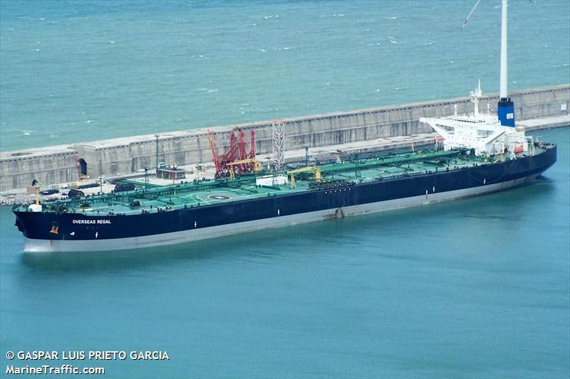 1997 Tanker VLCC built Japan Power Boat For Sale