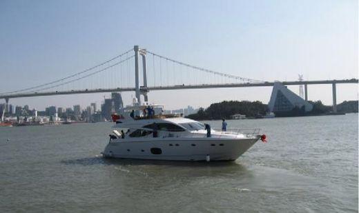2012 Hansheng Yachts Gallop 62.8