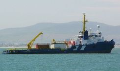 1982 Offshore Supply Vessel - 2800 Hp - Standby Guard Ship  1260 DWT