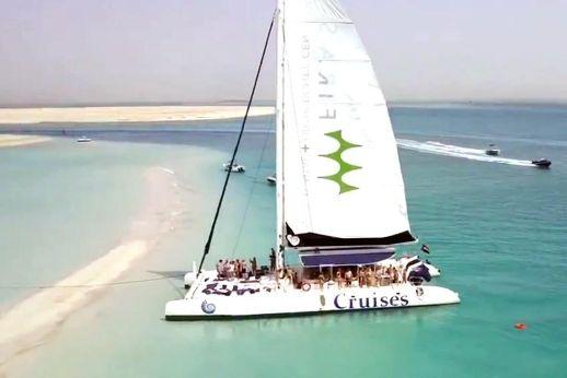 2009 Cim Catamaran Ocean Voyager