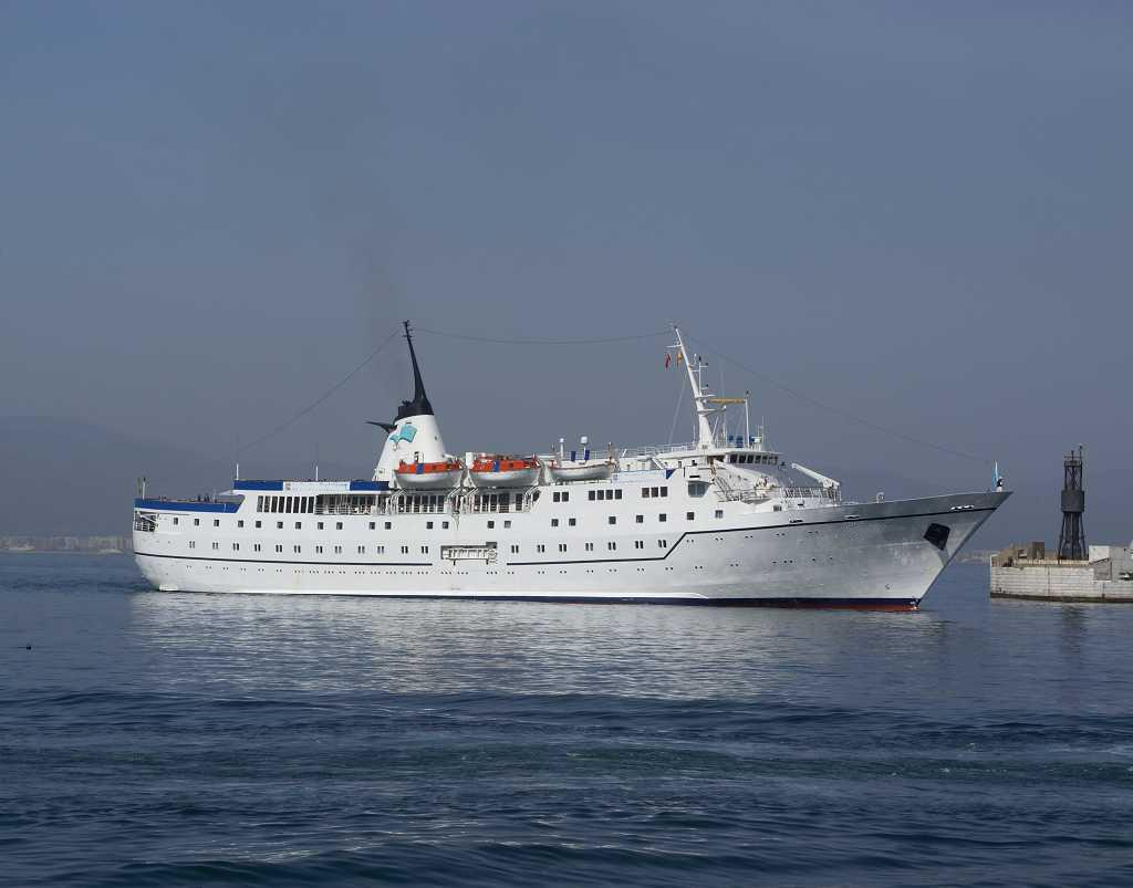 1972 Classic Small Cruise Ship 300 Passengers Stock No