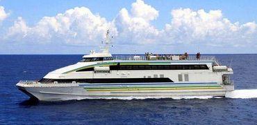 1999 Custom Fast Ferry