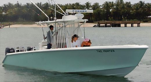 2007 Sea Hunter Center Console