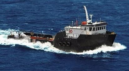 1979 Offshore Supply Vessel Osv 1200 HP