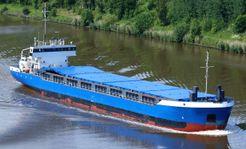 1988 Custom Bulk Cargo